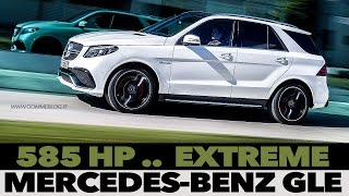 Mercedes-AMG GLE 63 S Sound, Accelerations TEST DRIVE