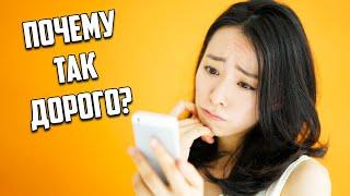 Как хитрят японские мобильные операторы. Мобильная связь в Японии. Безлимитный интернет