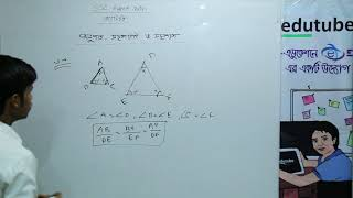 SSC Higher Math, Chapter 02, বীজগাণিতিক রাশি =আংশিক ভগ্নাংশ=