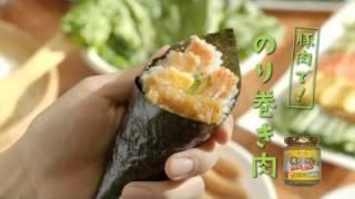 NEW COMING CENTURY CM! 具だくさん「巻き肉 メニュー」 March 2012 cre...
