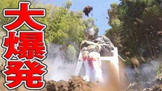 【手作り時限爆弾】地中に埋め超大爆発!地球の壊し方
