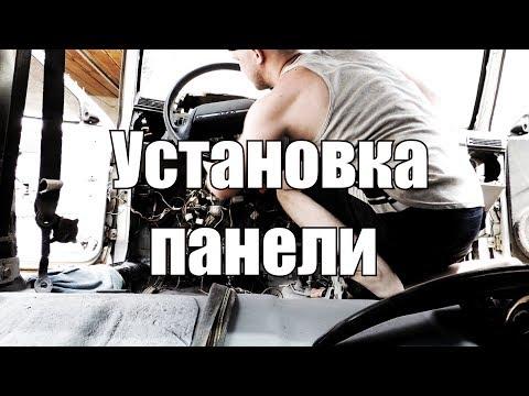 Лада седан ВАЗ 21099 Как установить панель? Избавляемся от колхоза! Как протянуть проводку в двери?