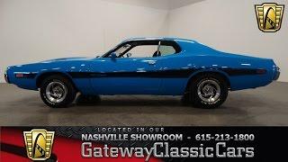 1973 Dodge Charger,Gateway Classic Cars-Nashville#323