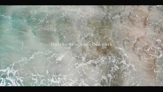 Haccho beach seaside park. (八丁浜シーサイドパーク)