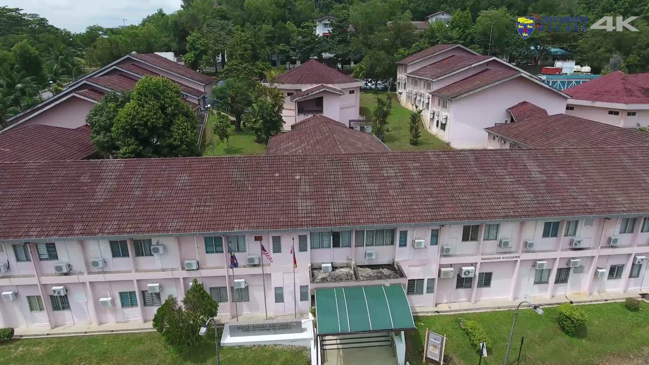 University of Malaya from Above 2016