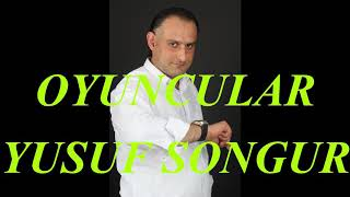 ŞİPARİŞ VİNE
