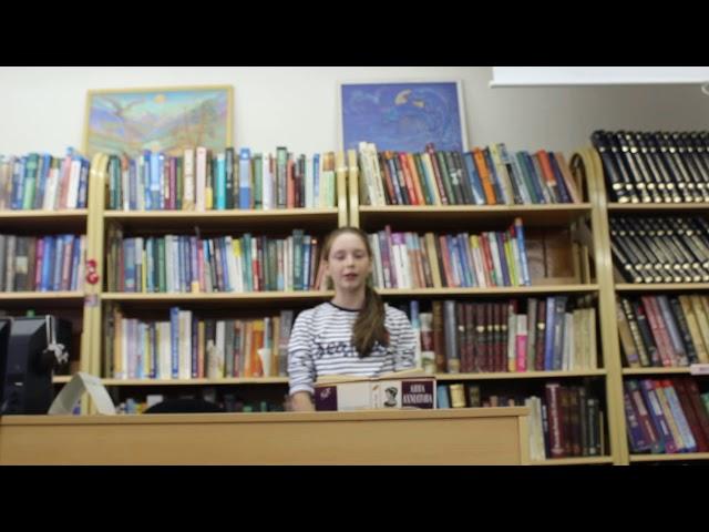Изображение предпросмотра прочтения – МарияСорокина читает произведение «Когда я называю по привычке» А.А.Ахматовой