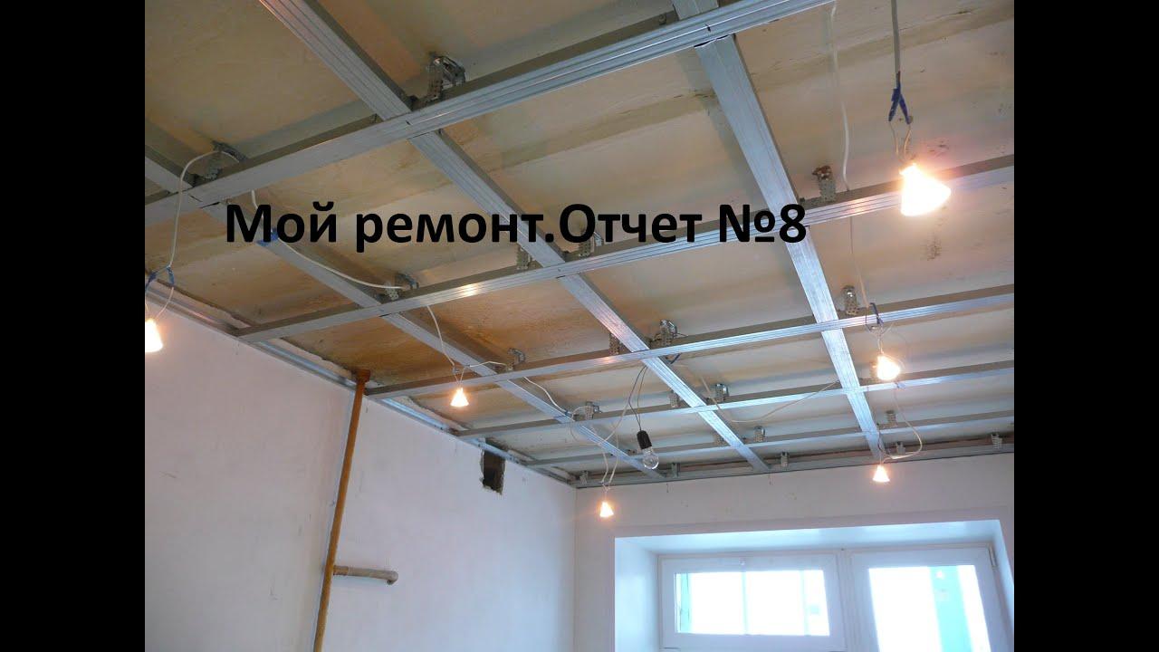 Как сделать точечные светильники на потолок 545