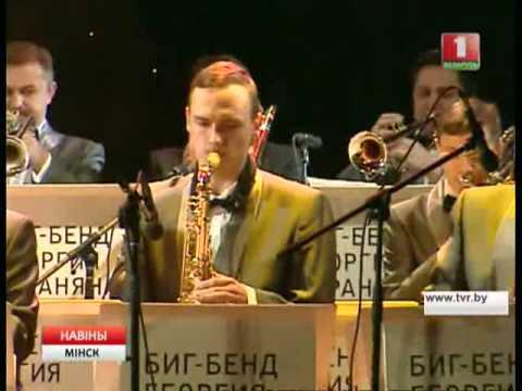 """Международный фестиваль """"Jazz"""