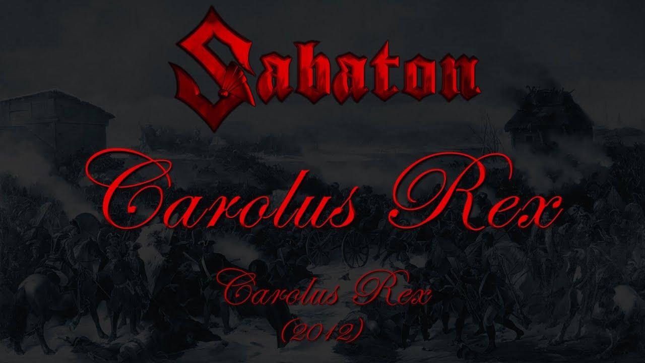 Carolus rex lyrics