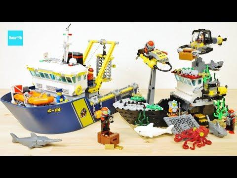 レゴ シティ 海底調査艇 60095 / LEGO City Deep Sea Explorers 60095 Exploration Vessel