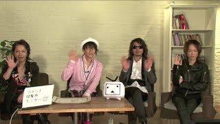 L'Arc-en-Ciel interviewed by PIKOTARO (PPAP). ◇ピコ太郎(古坂大魔王)...