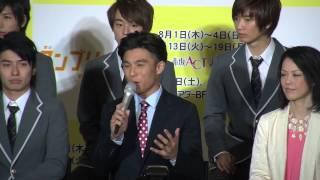 中尾明慶が主演となる舞台「タンブリングVol,4」の制作発表が 4月24...