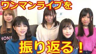今回のギリギリ東京クリアーズは、先日行われたワンマンライブ「軽辺る...
