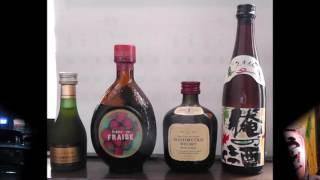 青戸健 - 哀愁酒場