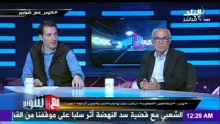 شاهد.. ماذا قال كوبر عن صلاح وكوكا وباسم وعمرو جمال؟