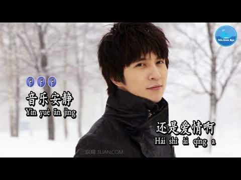 Tuyết Chân Thật – Tiết Chi Khiêm (Karaoke) (tone Cao)