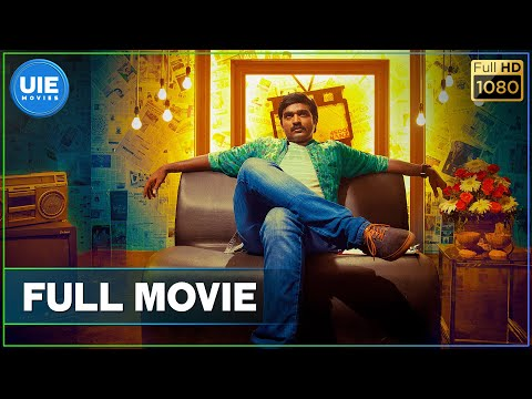 Kavan - Tamil Full Movie | Vijay...
