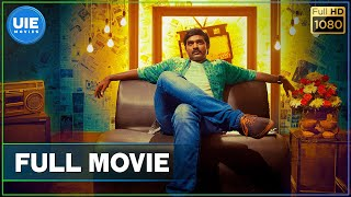 Download Video Kavan - Tamil Full Movie | Vijay Sethupathi, T Rajhendherr, Madonna | K V Anand | HipHop Tamizha MP3 3GP MP4