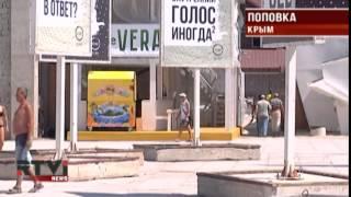 Полонская заявила, что Befooz угрожает нравственности Крыма
