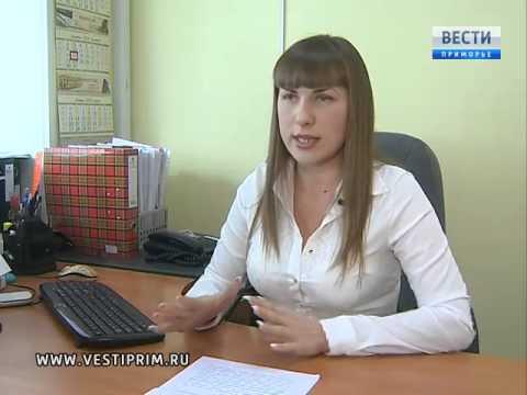 Жители Владивостока снова получают двойные квитанции от управляющих компаний