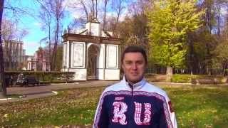 видео: Комплекс вольных упражнений Александр Зорин Партия Свободных Граждан
