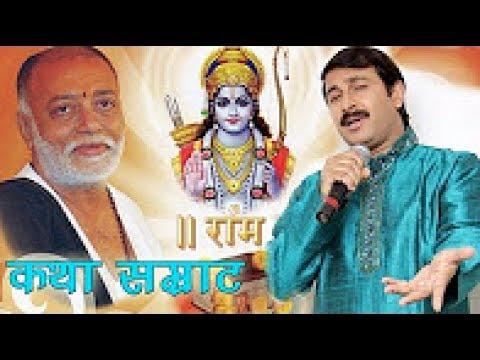 Manoj Tiwari | Nimiya Ke Dali Maiya | निमिया के डाली मईया | New Supar Hit Bhkti Geet 2017