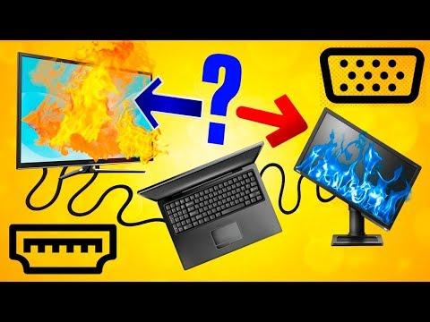 Что будет, если два кабеля от ноутбука подключить к монитору и к телевизору