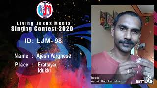 Singing Contest 2020   ID No. LJM-98   Ajesh Varghese   Christian Devotional Song Competition