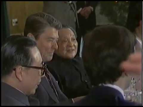 President Reagan during Meetings and Lunch with Chairman Deng Xiaoping on April 28, 1984