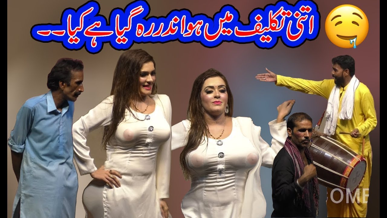 Hussan Di Jawani | New Stage Drama