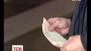 Укрзалізниця знову вводить іменні квитки(, 2013-04-05T19:37:00.000Z)