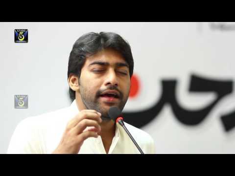 Shabe Midhat 2016- Ali Abbas Naat-koi nabi nahi ha mere mustafa k baad- by STUDIO 5.