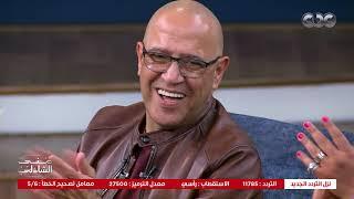 حمدي المرغني بيشحت في الاستوديو وأشرف عبد الباقي قام ضربهم كلهم ودياب سلطنهم