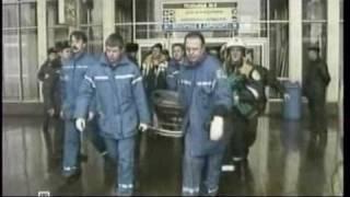 Теракты в московском метро с 2001 по 2010