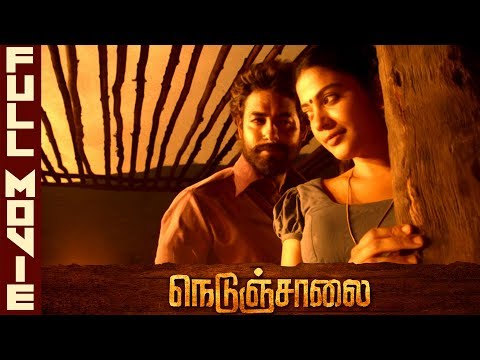 Nedunchalai Tamil Full Movie