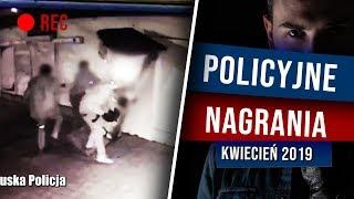 Automat BOXER znokautowany przez wandala | POLICYJNE NAGRANIA