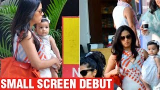 Mira Rajput And Baby Misha To Debut On TV