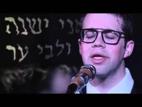 Pischi LI - Simcha Leiner | שמחה ליינר - פתחי לי