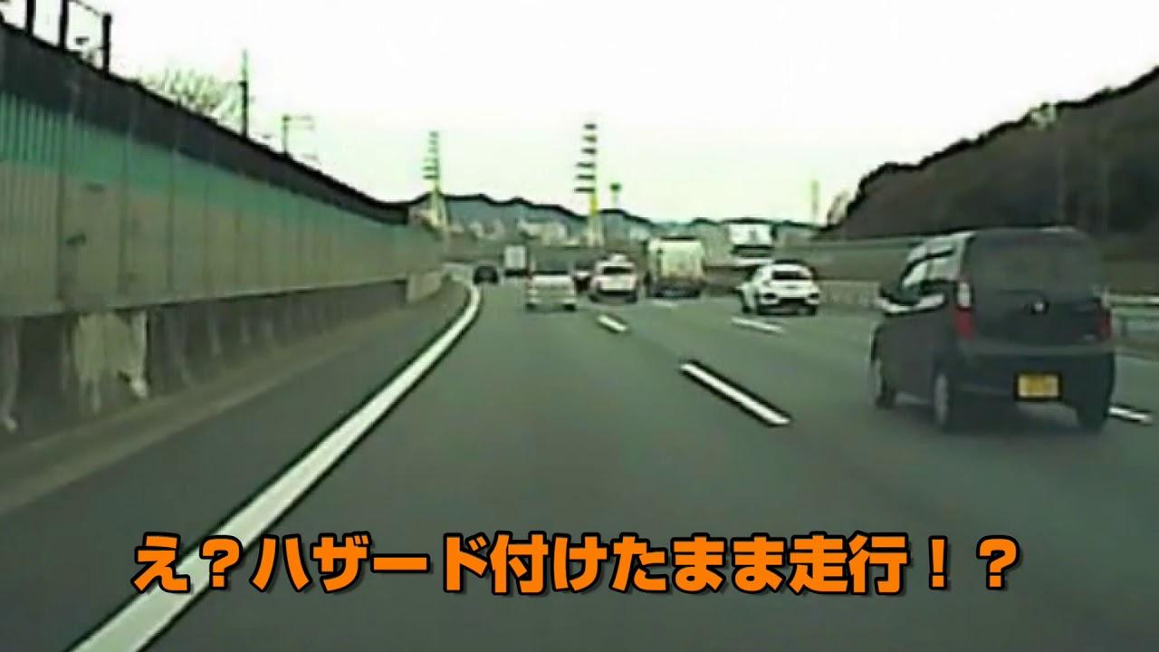 情報 姫路 バイパス 事故