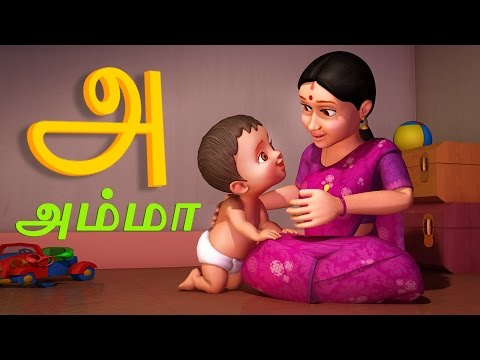 அ சொல்லலாம்  Tamil Rhymes for Children  Infobells