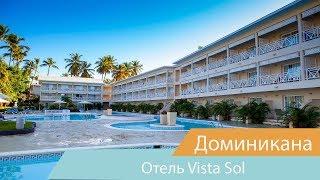 Отель Vista Sol Punta Cana Beach Resort & Spa | Пунта-Кана | Доминикана | Видео обзор