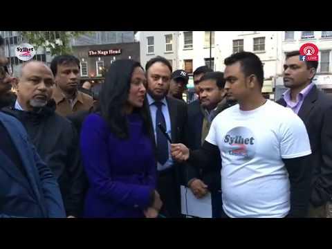 Rushanara Ali Member of Parliament (UK) Sylheti MP