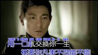 Everyone is Number 1 - Andy Lau Mp3