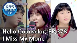 I Miss My Mom, Please Stop My Workerholic mom! [Hello Counselor Sub:ENG,THA/2018.09.03]
