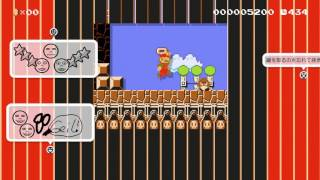 Mario's Gameboy Emulator by Tim ~SUPER MARIO MAKER~ NO COMMENTARY