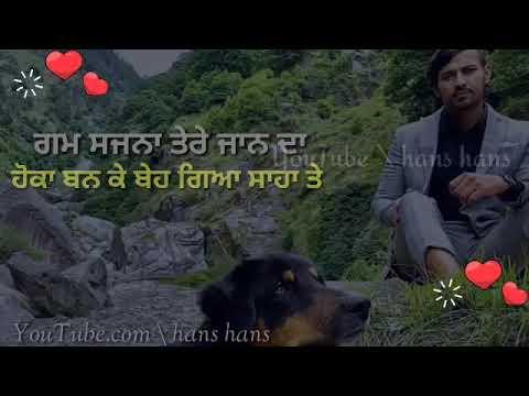 New Punjabi Sad Song Whatsapp Status Video