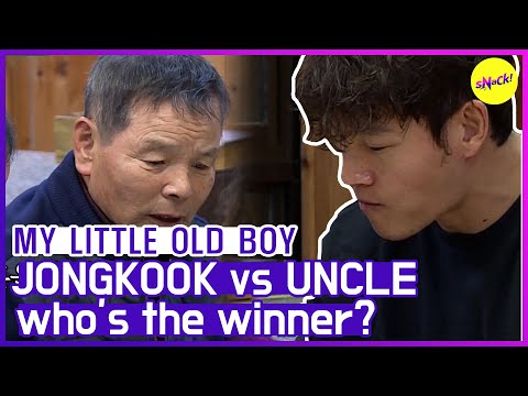 [HOT CLIPS] [MY LITTLE OLD BOY] Who's The Winner?(ENG SUB)