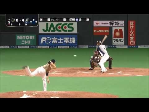 NPB's Longest Home runs