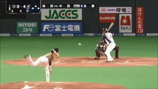 Npb 39 S Longest Home Runs